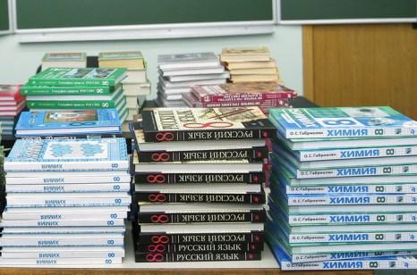Российские школьники получат учебники бесплатно. Фото: MAXIM MARMUR/AFP/Getty Images