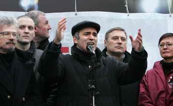 Лидеры оппозиции. Фото: DENIS SINYAKOV/AFP/Getty Images