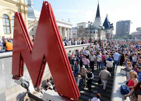 Московское метро. Фото: KIRILL KUDRYAVTSEV/AFP/Getty Images