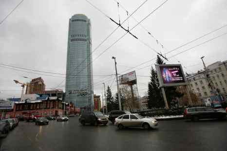 Екатеринбург. Фото: Harry Engels/Getty Images