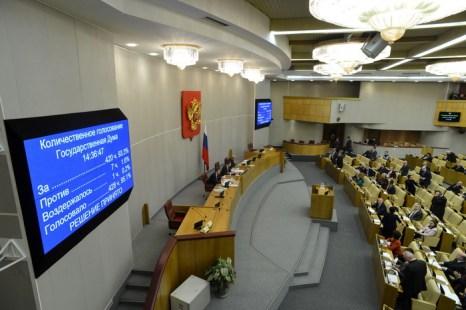 Госдумой одобрен законопроект о военной полиции Вооружённых сил РФ. Фото: KIRILL KUDRYAVTSEV/AFP/Getty Images