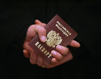 Принят закон, устанавливающий  ответственность за фиктивную регистрацию граждан в квартирах. Фото: SERGEI SUPINSKY/AFP/Getty Images