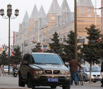 Война с «блатными» регистрационными номерами на автомобилях в Китае. Фото с сайта photosight.ru