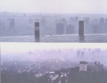 Мираж в Чунцине. Фото с сайта zhengjian.org