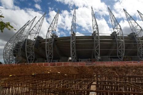 Castelao stadium. Фото:  YASUYOSHI CHIBA/AFP/GettyImages