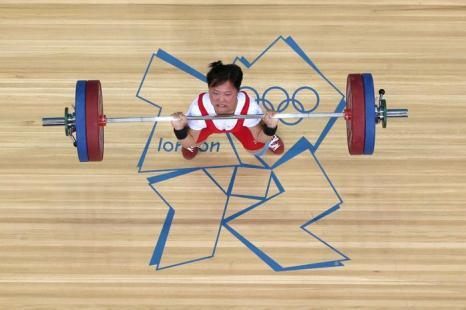Фоторепортаж с Олимпийских игр  «Лондон-2012». Лучшие фотографии первого дня. Фото: Getty Images