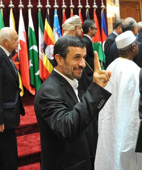Организации Исламского сотрудничества на саммите в Мекке (Саудовская Аравия) 16 августа 2012 г. Фото: FAYEZ NURELDINE/AFP/GettyImages