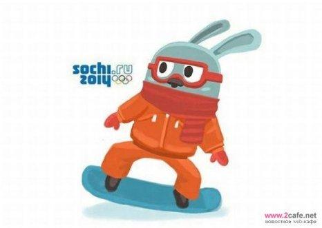 Символ Олимпиады Сочи-2014: лидирует «Дельфин». Фото с сайта 2cafe.net
