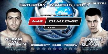 Бои без правил за звание чемпиона M-1 Challenge. Фото с сайта  mixfight.ru