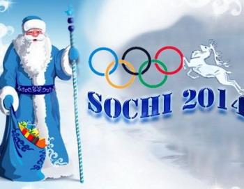 Талисмана Сочи - 2014:  конкурс завершился голосованием жюри. Фото с сайта ellf.ru