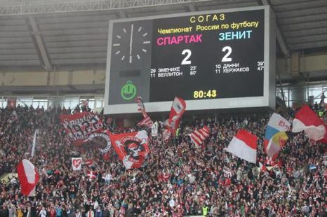 «Спартак»  и «Зенит» сыграли вничью – 2:2. Фоторепортаж  и видео с матча. Фото с сайта spartak.com