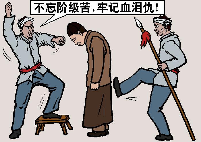 Крестьян заставляли бороться с землевладельцами. Иллюстрация: Великая Эпоха (The Epoch Times)