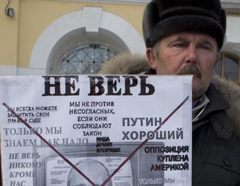 Федоренко Виктор Геннадьевич, участник митинга. Фото: Сергей Кузьмин/ Великая Эпоха (The Epoch Times)
