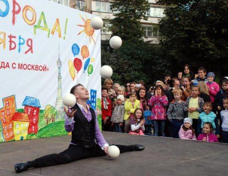 Празднование Дня города на Цветном бульваре, 7 сентября, Москва. Фото: Юлия Цигун/Великая Эпоха (The Epoch Times)