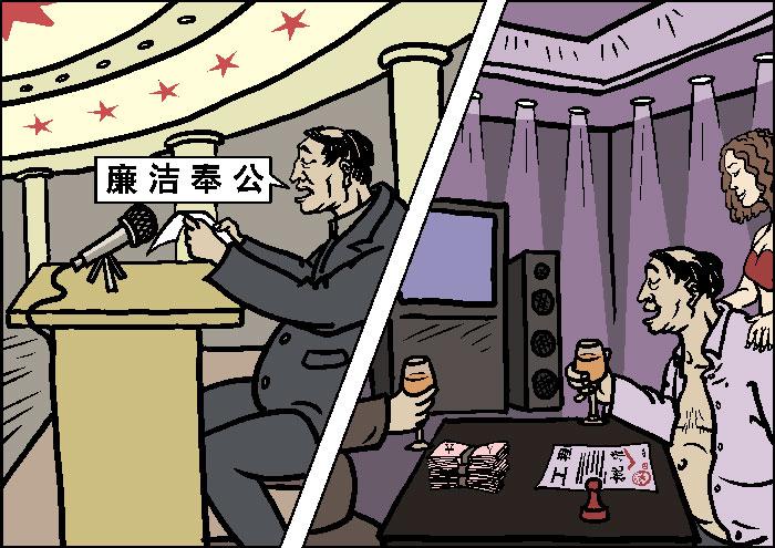 В своих речах партийные функционеры поддерживают кампании по борьбе с коррупцией, а закулисно присваивают народные деньги и берут взятки. Иллюстрация: Великая Эпоха (The Epoch Times)
