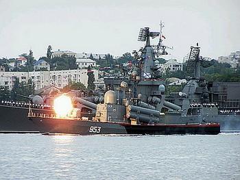 Корабли Черноморского флота. Фото с nr2.ru