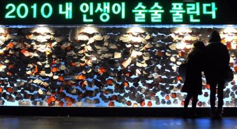 Мир празднует Новый год. Южная Корея: письма счастья. PARK JI-HWAN/AFP/Getty Images