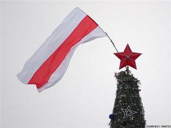 Сергею Коваленко за запрещенный флаг грозит шесть лет тюрьмы. Фото: Сергея Серебро/с сайта  charter97.org