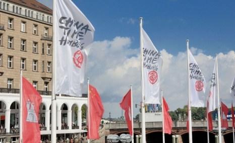 Фестиваль China Time в проходит в Гамбурге с 9 по 25 августа 2012 г. Фото: Christian Spahrbier CHINA TIME Hamburg