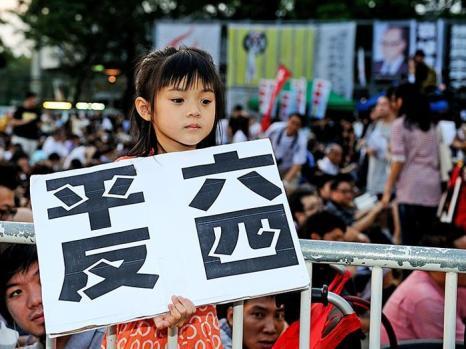"""Маленькая девочка держит плакат с надписью «Восстановите честь жертв """"4 июня""""». Фото: Sung Pi Lung/The Epoch Times"""