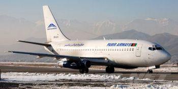 Разбился пассажирский самолёт авиакомпании Pamir Airways. Фото с сайта flightstokabul.com