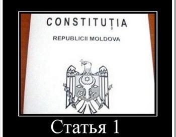 Референдум в Молдове сегодня потерпел неудачу из-за сбоя компьютерной системы. Фото с сайта gogolem.ru