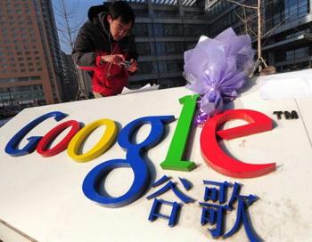 Иностранные компании обеспокоены  кражей интеллектуальной собственности в Китае. Букет цветов лежит на  логотипе компании, в то время как человек фотографирует комментарии, положенные вблизи  камня у штаб-квартиры Google в китайском Пекине 14 января 2010 года. Фото: Frederic J. Brown/AFP/Getty Images