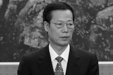 Чжан Гаоли, один из новых членов Постоянного комитета Политбюро, в Большом народном зале, 15 ноября, Пекин. Фото: Lintao Zhang/Getty Images