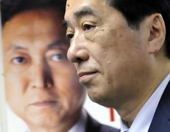 Фото: KAZUHIRO NOGI/AFP/Getty Images