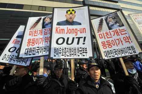 Митинг протеста против атомной угрозы со стороны Пхеньяна. Фото: JUNG YEON-JE/AFP/Getty Images