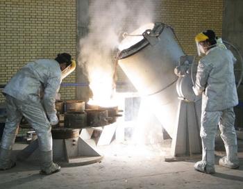 Технические работы по выработке низкообогащённого урана, Иран. Фото: Getty Images