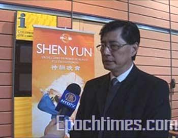 Г-н У, президент Ассоциации «Свет Азии» разоблачает давление посольства Китая на   подготовку спектакля труппы «Шень Юн», намеченного на 20 марта в Лионе. Фото: Великая Эпоха