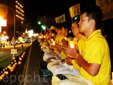 Тайдун, Тайвань. Акция сторонников Фалуньгун, приуроченная к годовщине начала репрессий Фалуньгун в Китае. Июль 2012 год. Фото: The Epoch Times