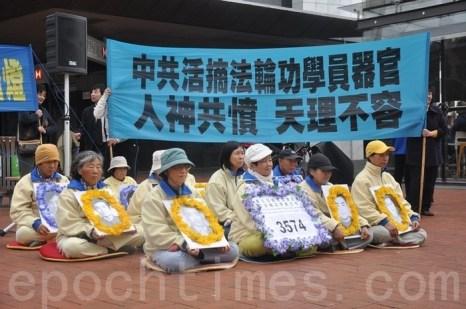 Новая Зеландия. Акция сторонников Фалуньгун, приуроченная к годовщине начала репрессий Фалуньгун в Китае. Июль 2012 год. Фото: The Epoch Times