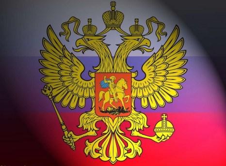 Фоторепортаж. Россия, администрация Кремля. Фото: Getty Images