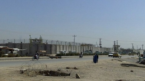 Более 476 заключенных сбежали из самой охраняемой тюрьмы в Афганистане Более 476 заключенных сбежали из самой охраняемой тюрьмы в Афганистане. Фото: STR/AFP/Getty Images