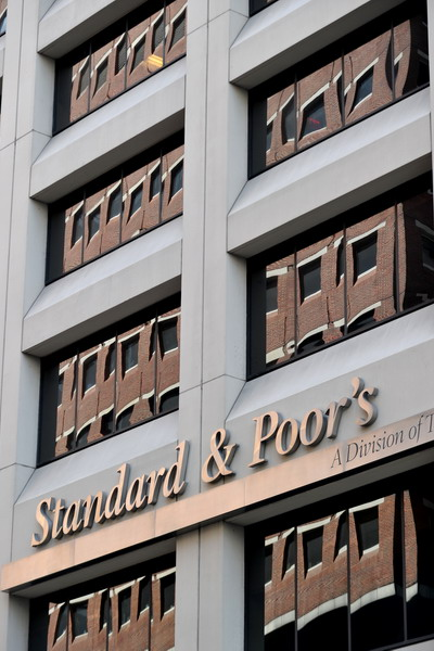 5.Standard & Poors ошибочно понизил рейтинг Франции. Фото: STAN HONDA/AFP/Getty Images