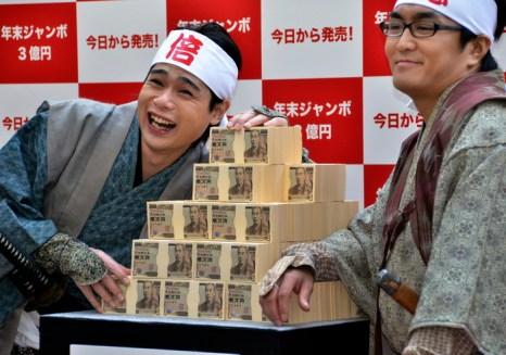 Японцы спаслись от кризиса незнанием английского языка. Фото: YOSHIKAZU TSUNO/AFP/Getty Images