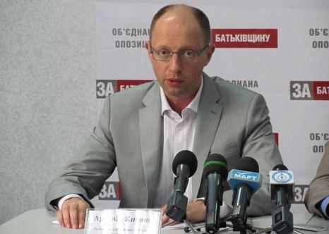 Лидер партии «Батькивщина» Арсений Яценюк. Фото: Aleksandr Andreiko/commons.wikimedia.org