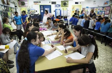 Образование в Израиле: особенности и перспективы. Фото: MENAHEM KAHANA/AFP/Getty Images