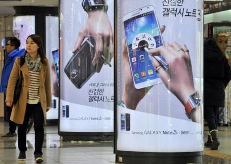 С марта 2014 года жители Южной Кореи смогут застраховать себя на случай насилия в семье, школе, насилия сексуального характера и фальсификации продуктов питания. Фото: JUNG YEON-JE/AFP/Getty Images
