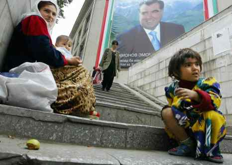 Таджикистан. Душанбе. Фото: VYACHESLAV OSELEDKO/AFP/Getty Images