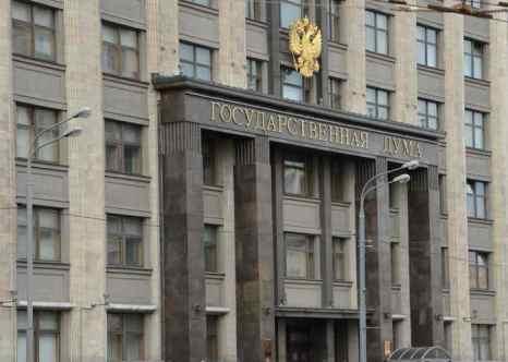 Законопроект, разрешающий в трёхмесячный срок увольнение работника, не прошедшего аттестацию, представлен сегодня на рассмотрение в Госдуму. Фото: KIRILL KUDRYAVTSEV/AFP/Getty Images