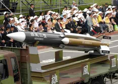 Тайвань. Сверхзвуковая ракета Сюн Фэн-III (Храбрый Ветер). Фото: SAM YEH/AFP/Getty Images