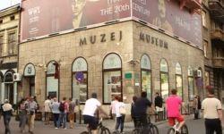 100-летие начала Первой мировой войны отмечают в Сараево