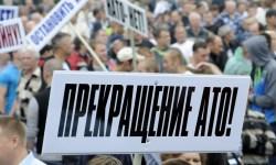 Украина, ополченцы, Минобороны
