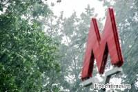 Москва, станция метро Спартак