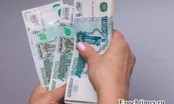 Россия, экономика, инфляция, доходы граждан, Москва