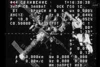 Грузовой корабль «Прогресс» отстыковался от МКС