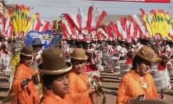 Тысячи боливийцев станцевали на улице чтобы попасть в книгу Гиннеса